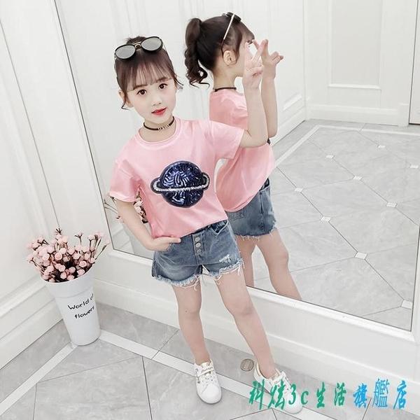 女童夏裝外穿t恤2020夏季新款兒童洋氣短袖上衣女孩體恤網紅童裝 OO9675『科炫3C』