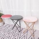 時尚創意梳妝臺凳子現代簡約化妝椅梳妝椅北歐家用試衣間圓凳矮凳【頁面價格是訂金價格】