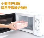 便當盒飯盒便當盒微波爐密封塑料學生帶蓋韓國食堂簡約日式分格保鮮餐盒 維多原創