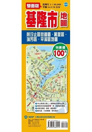 基隆市地圖