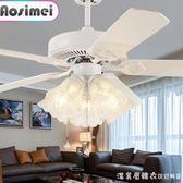 吊扇燈餐廳風扇燈客廳白色歐式電扇燈家用美式帶風扇吊燈 220vigo漾美眉韓衣