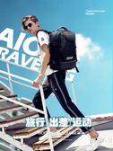 運動背包男士健身包戶外書包大容量出差旅游商務後背包男旅行背包【快速出貨八折優惠】