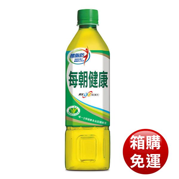 每朝健康 綠茶 650mlX24入/箱