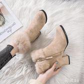 大碼粗跟短靴 中跟短靴鞋子女網紅女靴休閒加絨保暖粗跟尖頭毛毛馬丁靴 qf15955【科炫3c】