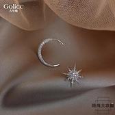 星星月亮耳環耳釘925純銀銀針不對稱耳墜【時尚大衣櫥】