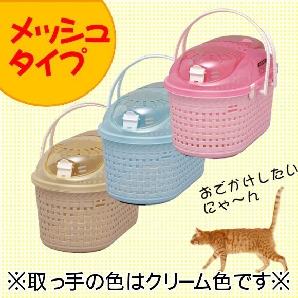 *WANG*日本IRIS透明上蓋仿藤編寵物提籃外出籠MPC-450小型寵物貓犬兔
