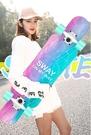 滑板 滑板車兒童四輪初學者男孩青少年劃板成年成人8歲以上女閃光4滑板TW【快速出貨八折鉅惠】