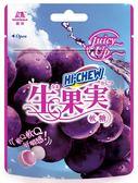 森永生果實軟糖新包裝-葡萄-5包【合迷雅好物超級商城】