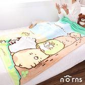 【法蘭絨毛毯 角落生物100x150cm】Norns SAN-X正版 刷毛毯  懶人毯  冷氣毯 萬用毯 毯子被子