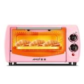 烤箱TO-11電烤箱家用迷你烘焙多功能全自動小烤箱蛋糕 叮噹百貨