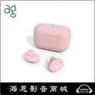 【海恩數位】日本 ag COTSUBU 真無線藍牙耳機 櫻花粉