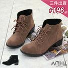 短靴 簡約綁帶絨面短靴 MA女鞋 T78...