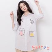 betty's貝蒂思 歐風繡線條紋長版襯衫(淺藍)