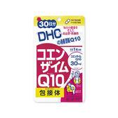 DHC 輔酉每Q10(30日份)【小三美日】
