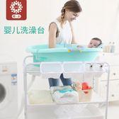 香港雅親寶寶護理台新生兒洗澡按摩嬰兒床撫觸可折疊換尿片尿布台【快速出貨八五折】jy
