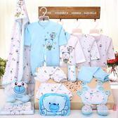 (低價促銷)彌月禮盒組 嬰兒禮盒夏季套裝新生兒衣服春裝xw