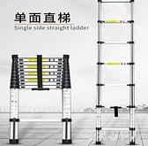 鋁合金加厚直梯梯面梯折疊一字工程梯家用梯子伸梯PH2940【棉花糖伊人】