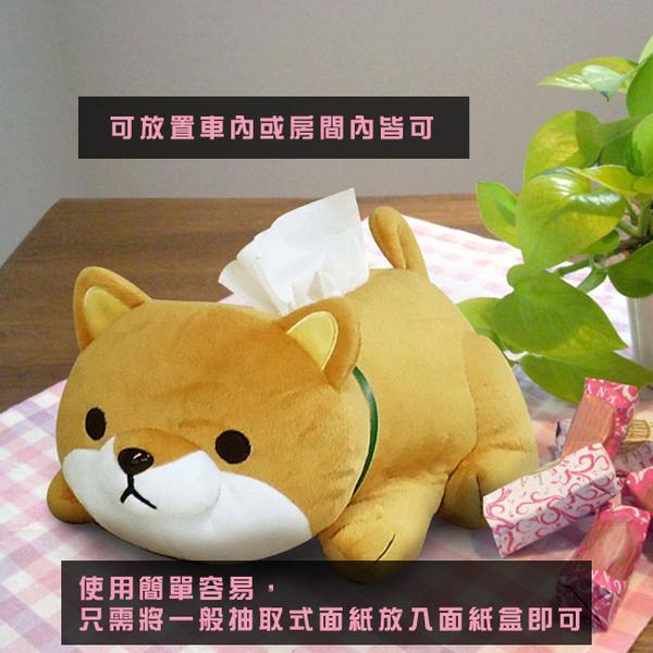 可愛柴犬伏姿面紙盒套 茶色 ME-270