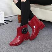 秋冬女雨鞋韓國少女加棉套鞋雨靴新款防水鞋時尚膠鞋甜美短筒雨靴 降價兩天