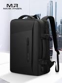 擴容後背包男士背包商務休閒大容量出差旅行李包17寸筆記本電腦包 滿天星