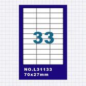 (5包)OGI A4標籤貼紙3欄11列/50張入 四邊直角 雷射.噴墨.點距陣各式列表機專用 標籤貼紙No.L31133