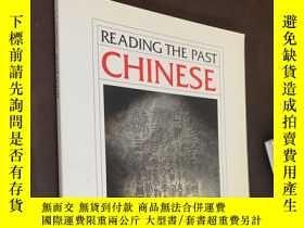 二手書博民逛書店READING罕見THE PAST CHINESEY267286