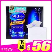 絲花 潤澤化妝棉 40片 乙盒入 ◆86小舖◆