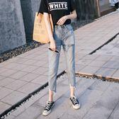 高腰破洞九分牛仔褲女夏季韓版哈倫寬鬆闊腿復古港味chic直筒褲子     麥吉良品