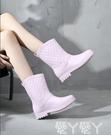 雨鞋 雨鞋女時尚款外穿中筒水鞋女雨靴韓國可愛工作鞋廚房防水防滑膠鞋 愛丫 新品