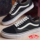 Vans Old Skool Black/white 黑白 男女 基本款