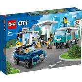 樂高 LEGO 60257 加油維修站