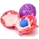 內衣保護球 洗衣機清洗球 內衣清洗球 洗衣球 大罩杯可用 免手洗【RS1037】