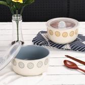 泡麵碗 北歐創意家用陶瓷泡面碗帶蓋 學生方便面碗湯碗泡面杯麥片杯【快速出貨】