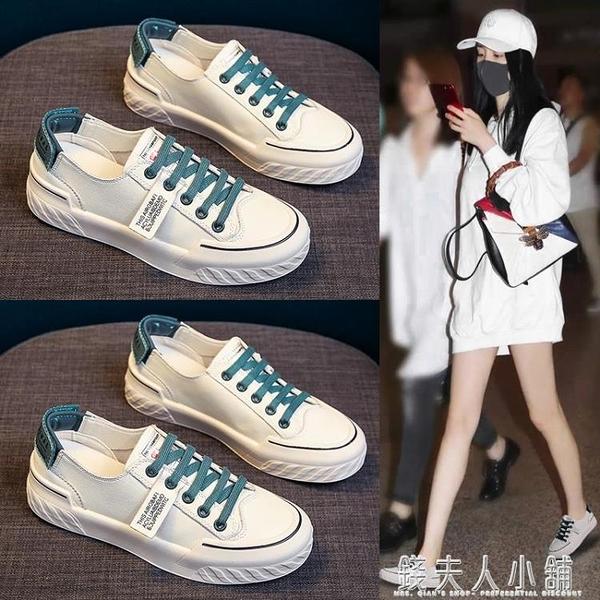 小白鞋女鞋年新款秋季百搭休閒帆布鞋子夏季薄款單鞋爆款板鞋 夏季特惠