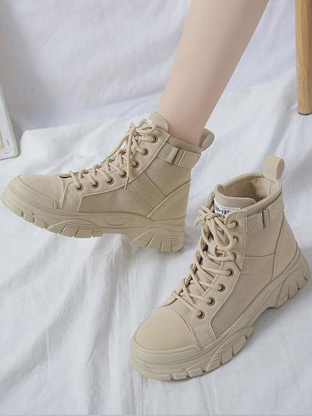 馬丁靴馬丁靴女2020年秋冬季新款英倫風百搭瘦瘦棉鞋加絨厚底雪地短靴子【快速出貨】