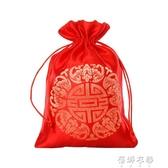 結婚喜糖盒婚禮喜糖袋喜糖盒子禮盒創意婚慶用品糖袋糖果盒袋子大YYP 歐韓流行館