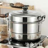 不銹鋼加厚二層蒸鍋家用2層蒸饃蒸漁鍋32 34 40cm特大號商用湯鍋 海角七號