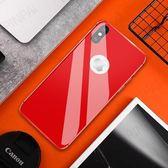 蘋果x手機殼潮牌iphonex手機套新款超薄iphone x女款7plus玻璃7外殼8plus高檔  極有家