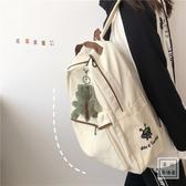韓版ins風帆布書包女 學院風chic校園學生後背包日系原宿旅行背包 黛尼時尚精品