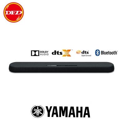 (0利率)山葉 YAMAHA YAS-108 Soundbar 前置環繞劇院系統 台灣公司貨 送發燒4K HDMI線