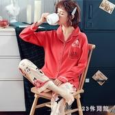 睡衣女長袖春秋冬季韓版女士大碼薄款可愛全棉兩件套裝家居服 OO465【123休閒館】