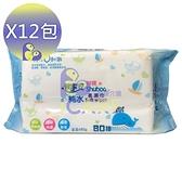 包寧安 純水柔膚濕巾x12包/箱+愛康介護+