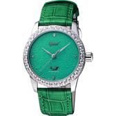 Ogival愛其華 琺瑯晶鑽機械腕錶-綠/37mm 1550.12AMW