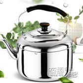 燒水壺煤氣不銹鋼鳴笛燃氣家用大容量天然氣喝具鳴音吹壺響水壺 衣櫥の秘密