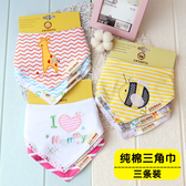 三條裝嬰兒口水巾純棉三角巾毛巾料新生兒韓版圍兜兒童圍脖雙按扣
