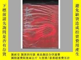 二手書博民逛書店超越罕見泉州六十年 1949-2009.Y25717 泉州晚報社
