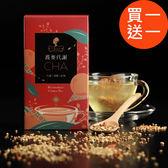 (買1送1)午茶夫人 蕎麥代謝茶 15入/盒