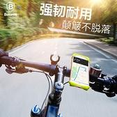 自行車手機架固定電動車摩托車山地車配件單車支架車用騎行 快速出貨