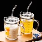 家用寶寶喝牛奶杯帶刻度兒童吸管水杯玻璃早...
