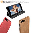 【愛瘋潮】ICARER 爵越系列 iPhone 7 Plus / 8 Plus 多功能 錢包背蓋二合一 手工真皮皮套